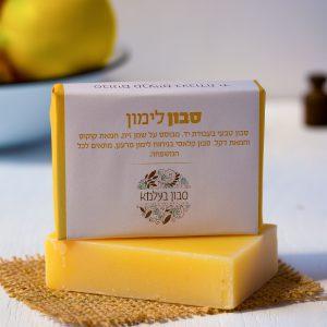 סבון טבעי לימון