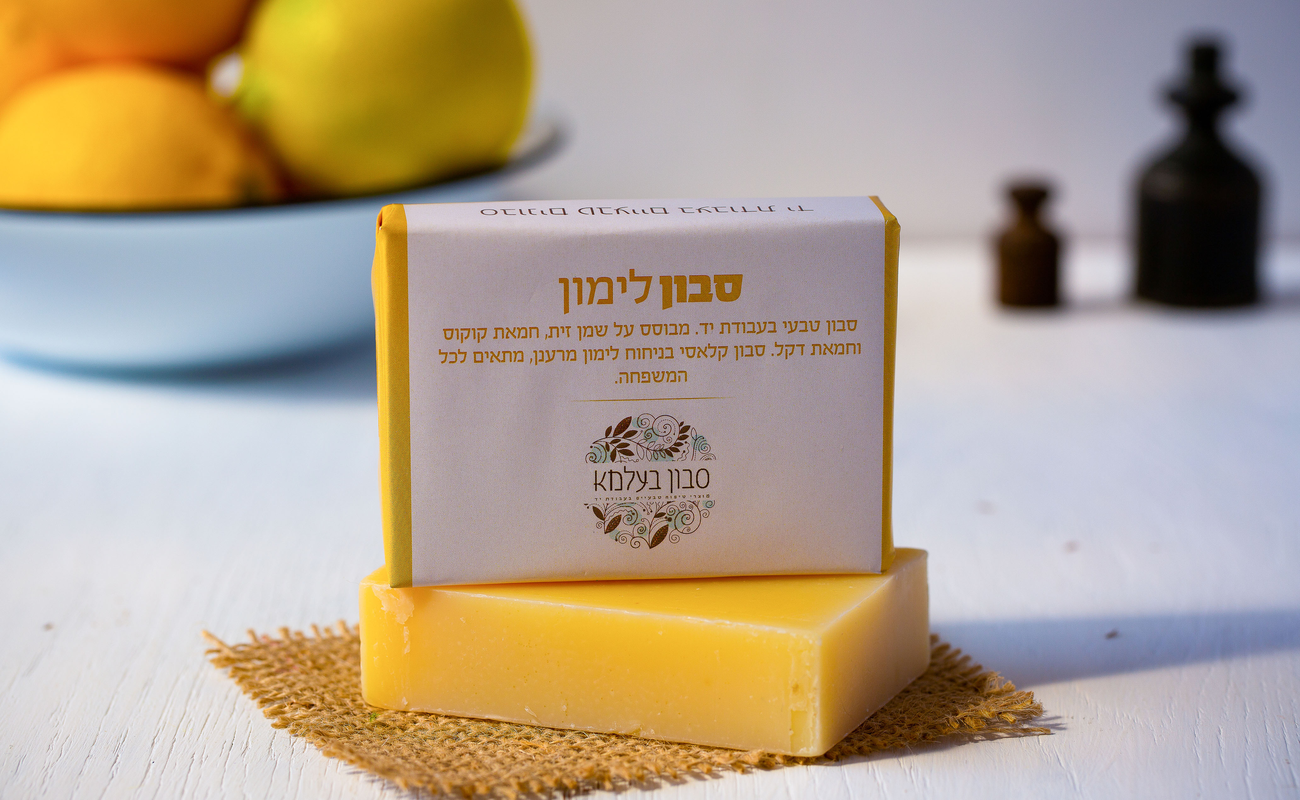 סבון טבעי בריח לימון